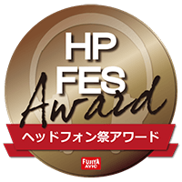 Headphone Festival 2019 Bronze Award
