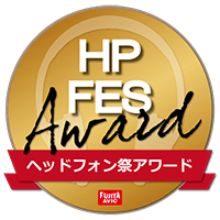 Headphone Festival 2019 Gold Award