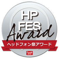 Headphone Festival 2019 Silver Award