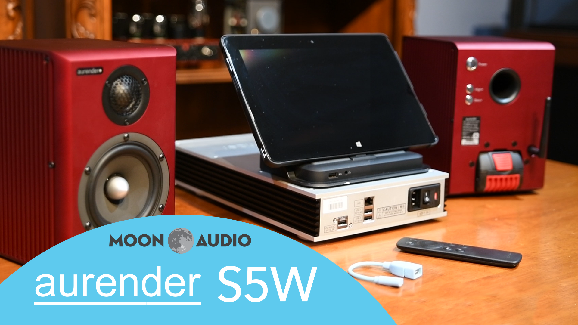 Aurender S5W Video