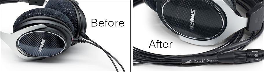 Hack Your Shure Headphones