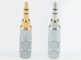 Ultrasone Pro connector