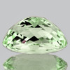 9x7 mm {2.04 cts} Oval AAA Fire Green Tourmaline Natural Mozambique {Flawless-VVS}