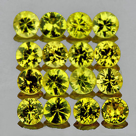 2.20 mm 20 pcs Round Brilliant Machine Cut AAA Canary Yellow Sapphire Natural {Flawless-VVS1)