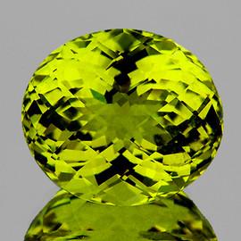 27x24 mm Oval Checker {70.65 cts} Best AAA Green Gold Lemon Quartz Natural {Flawless-VVS1}