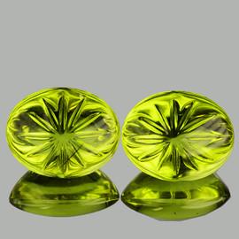 18.5x15 mm 2 pcs Oval {34.83 cts} AAA Green Gold0 Lemon Quartz Natural {Flawless-VVS1}--AAA Grade