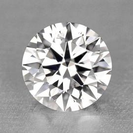 2.50 mm 1 pcs Round Brilliant Cut Natural White Diamond {VVS} AAA Grade