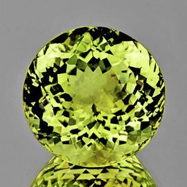 7.50 mm {1.59 cts } Round Brilliant Cut Best AAA Fire Green Gold Lemon Quartz Natural {Flawless-VVS}