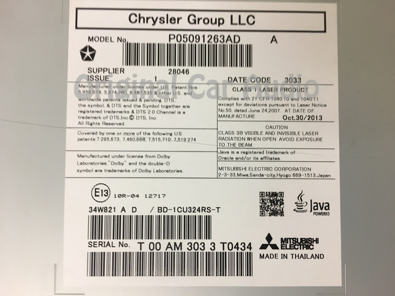 Chrysler Code 11
