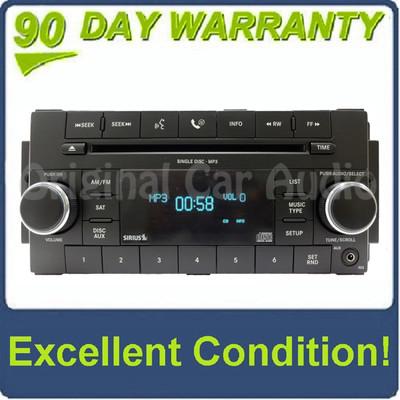 2007 - 2012 Dodge Jeep Chrysler OEM AUX MP3 CD Satellite Radio Player RES