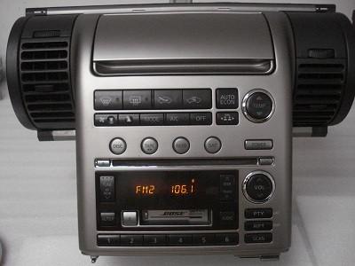 2003 2004 Infiniti G35 G 35 Bose Radio CD Player 6 Disc 28188-AM860