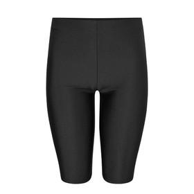 Shiny School Lycra Shorts (Zeco) (GS3084) Black