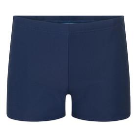 Elastane Boys School Swimming Shorts (Zeco)