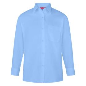 Girls Twin Pack School Wear LONG Sleeve Blouse (Zeco) (GB3100)
