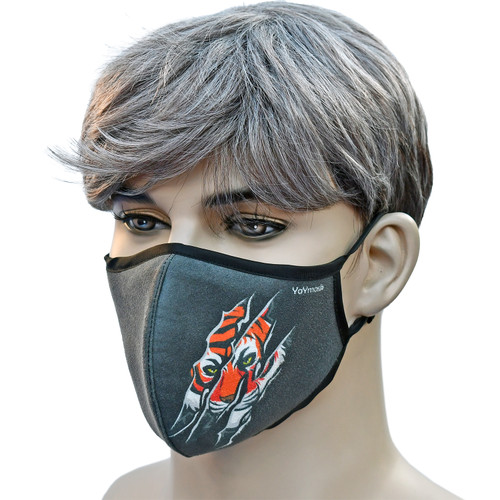 YaYmask - Tiger Design Cloth Face Mask Side View