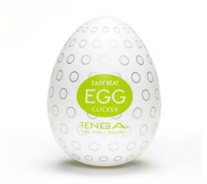 Tenga Egg Clicker 2