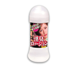 Eiro Chika Love Lotion