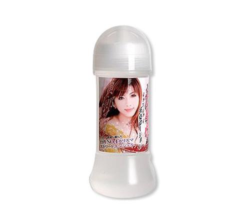 Yen Jyu Yi Love Lotion