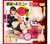 Extreme Pleasure Hip Mini 2 Rika Mari 3