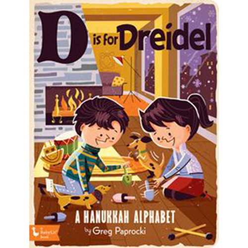 D is for Dreidel Board Book