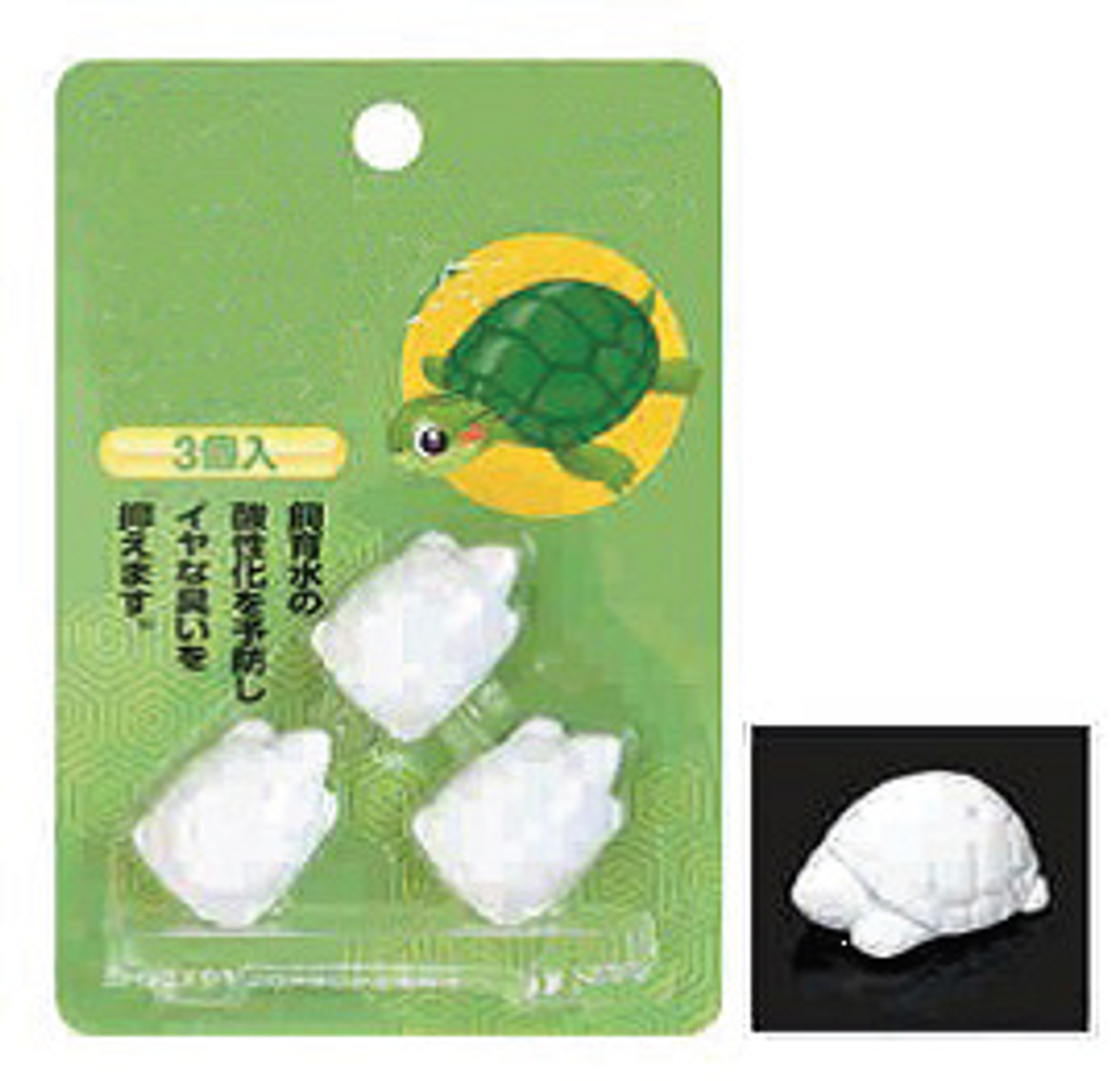 turtle conditioner block x box of 10 large  **SPECIAL PRICE**