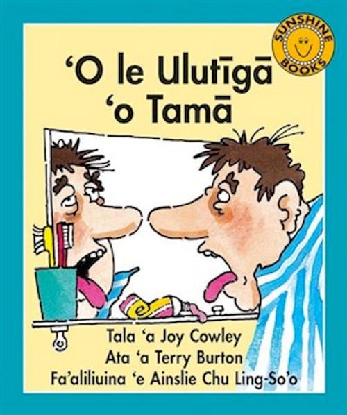O le Ulutiga o Tama  (Dad's Headache)