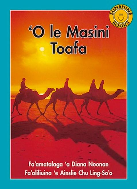 O le Masini Toafa (The Desert Machine)