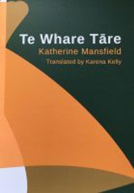 Te Whare Tāre
