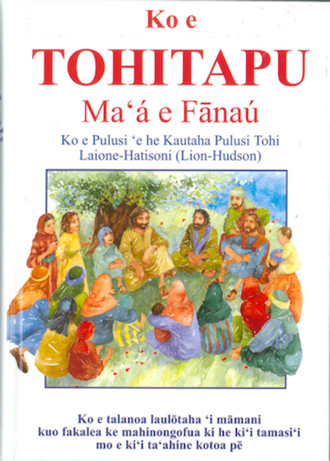 Tongan Lion Children's Bible