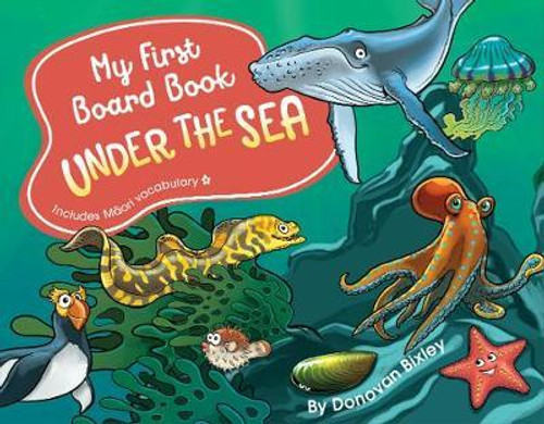 My First Board Book: Under the Sea (Bilingual)