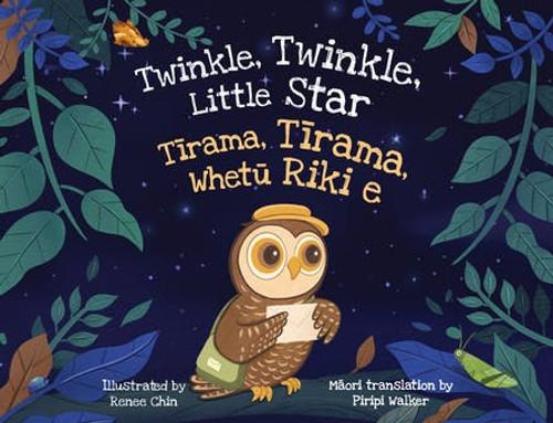 Twinkle Twinkle Little Star (Tirama Tirama Whetu Riki e)