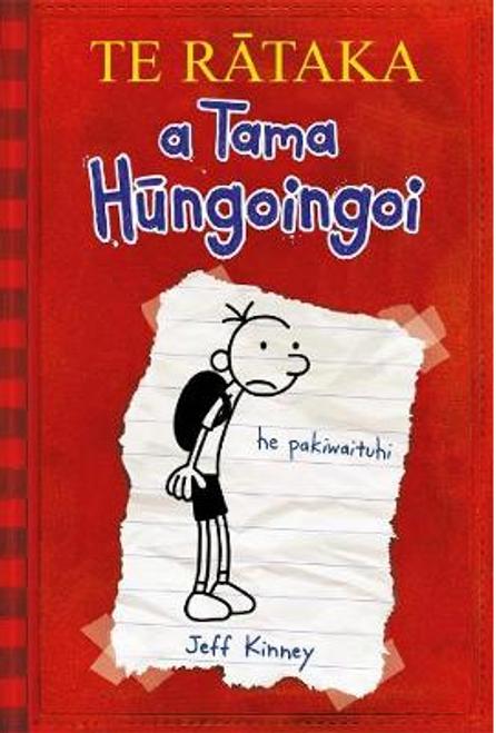 Te Rataka a Tama Hungoingoi (Diary of a Wimpy Kid)
