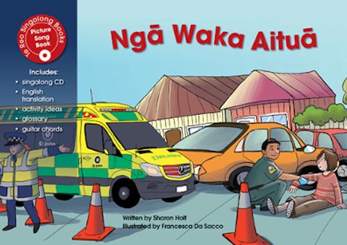 Ngā Waka Aituā (Emergency Vehicles)
