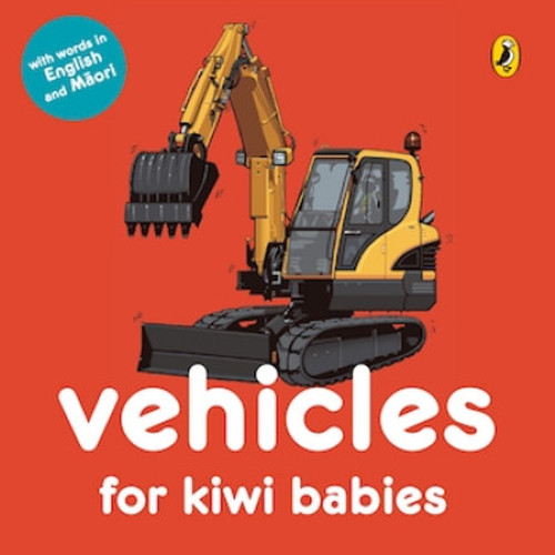 Vehicles for Kiwi Babies