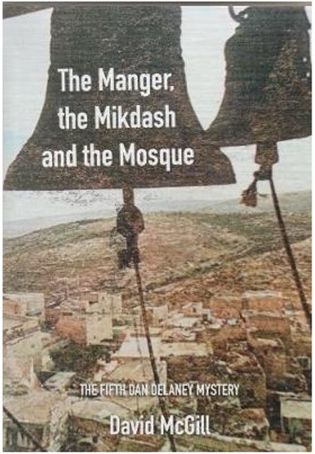 The Manger, the Mikdash and the Mosque