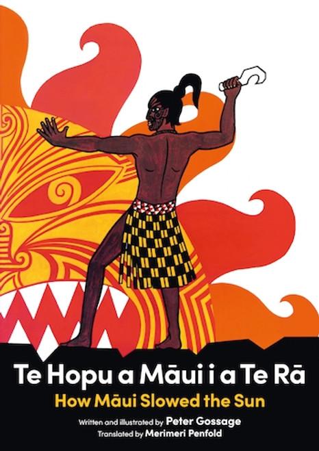 Te Hopu a Maui i a te Ra (How Maui Slowed the Sun)