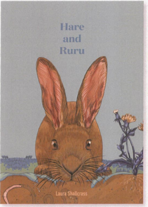 Hare and Ruru (English edition)