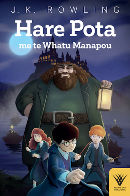 Hare Pota me te Whatu Manapou (Harry Potter and the Philosopher's Stone)