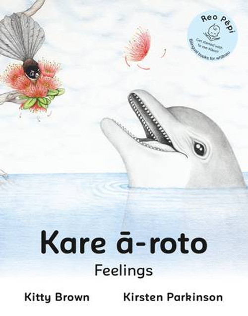Kare a-roto (Feelings)