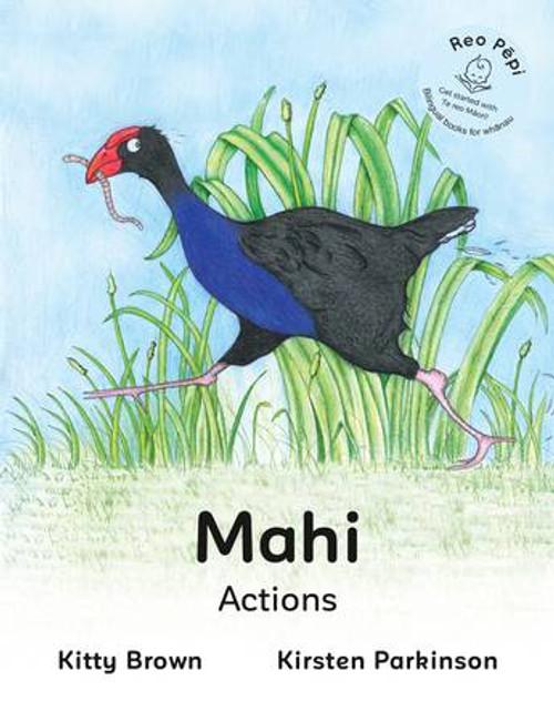 Mahi (Actions)