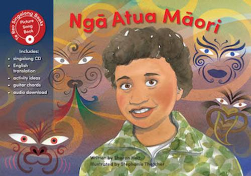 Ngā Atua Māori (The Māori Gods)