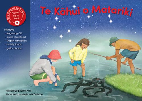 Te Kāhui o Matariki