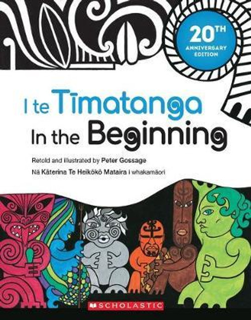 In the Beginning: 20th Anniversary Edition