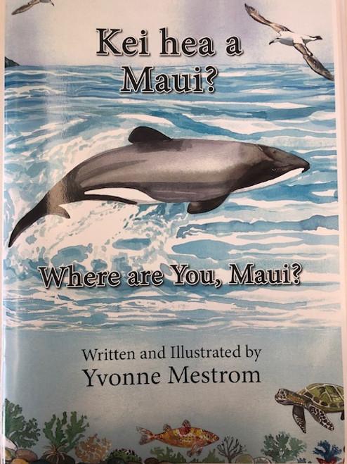 Kei Hea A Maui? Where Are You Maui?