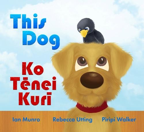 This Dog – Ko Tēnei Kurī