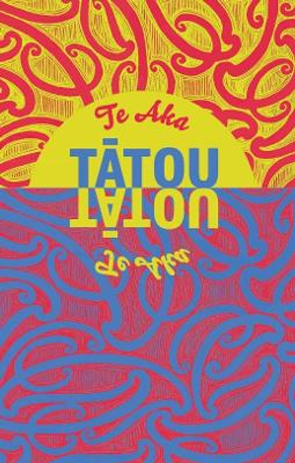 Te Aka Tatou: Te Aka ki Hato Paora
