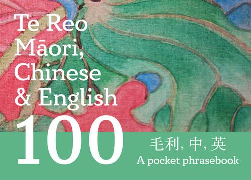 Te Reo Māori, Chinese & English 100