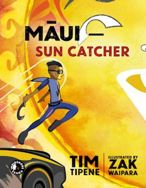 Maui: Sun Catcher
