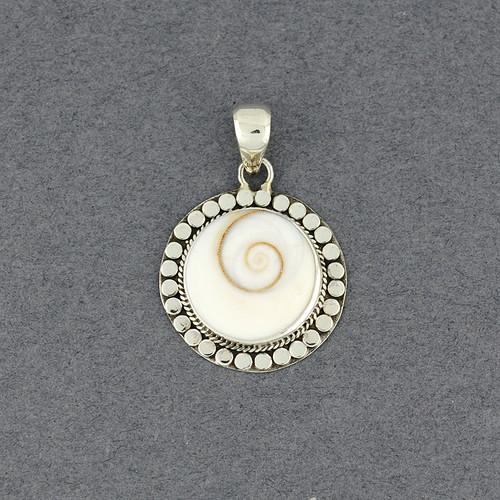 Shiva's Eye Pendant