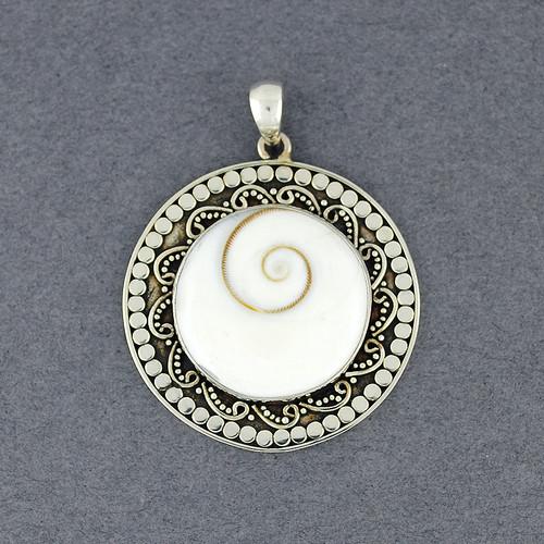 Ornate Shiva's Eye Pendant
